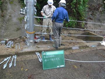 9. 横ロープ設置