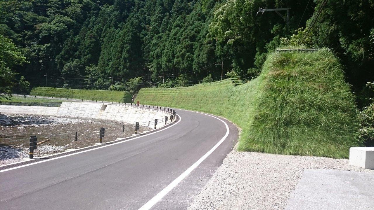 平成26年度多賀醒井線補助道路整備工事