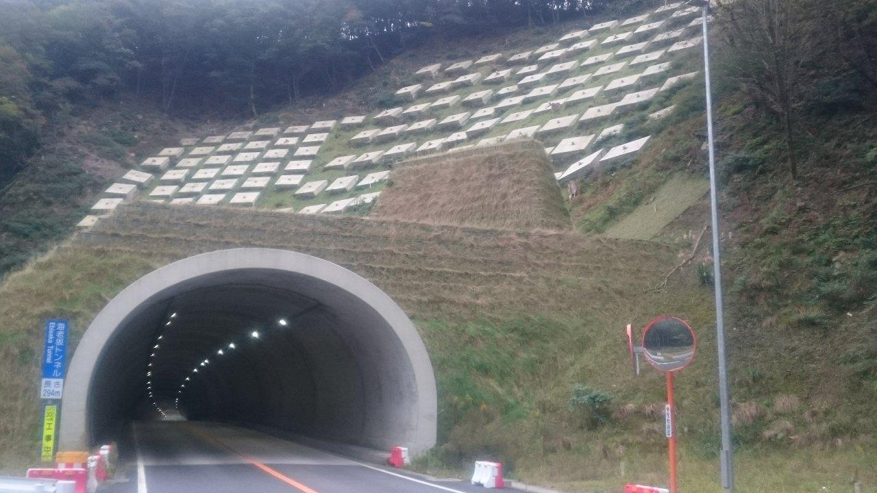 平成26年度国道303号補助道路整備工事