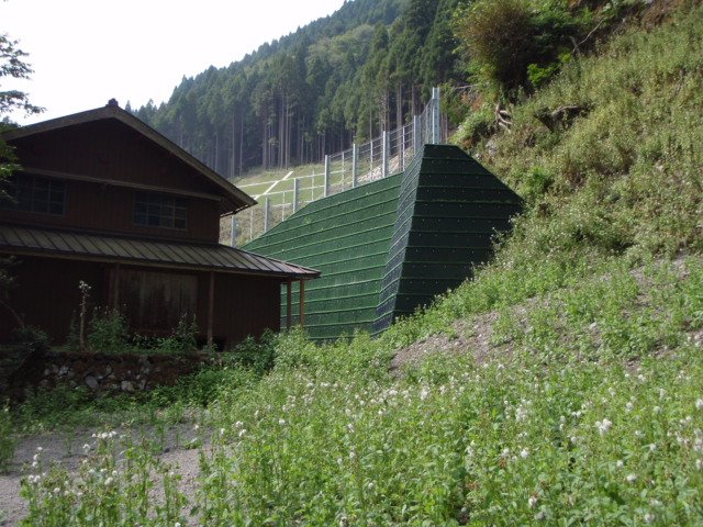 平成26年度中村地区補助急傾斜地崩壊対策工事