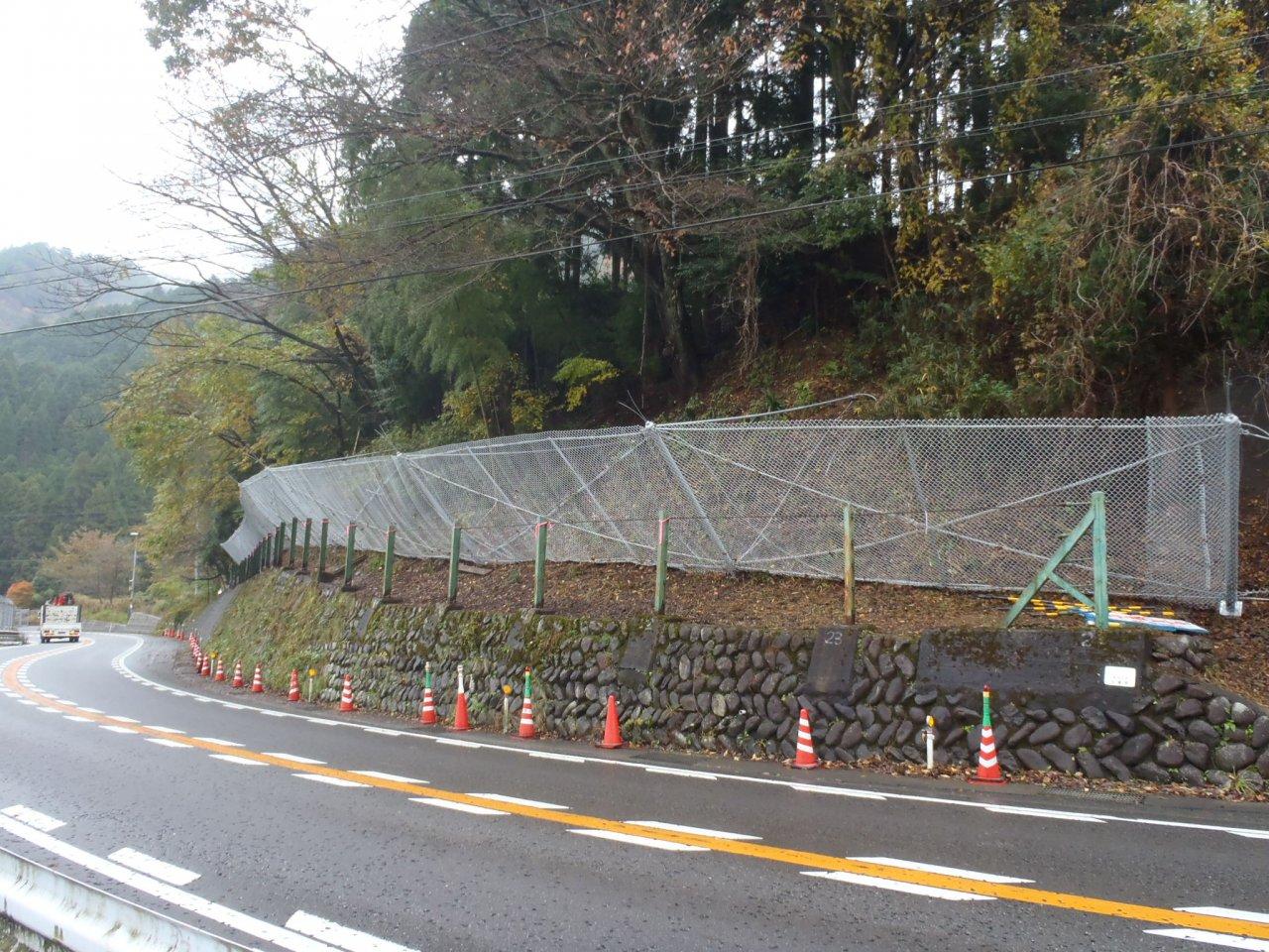 (国)312号更新防災(災害防除)道路災害防除工事(A029)