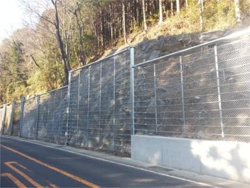 国補道災防道路落石対策工事