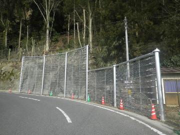 県単道災防第29-54-383-0-001号落石防護柵設置工事