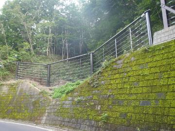 雪崩対策工事 黒磯田島線その1(道保防災)