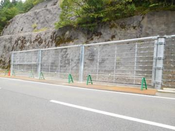 一般県道三川インター線県単道路防災対策落石防護柵設置工事