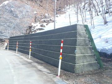 主要地方道久慈岩泉線山根地区法面防災(A045・B020)その2工事