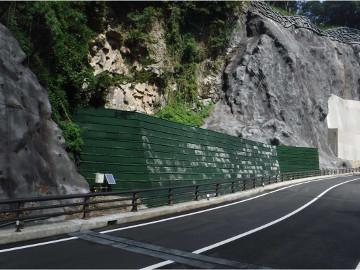 平成28年度災害復旧戸下地区外道路整備工事